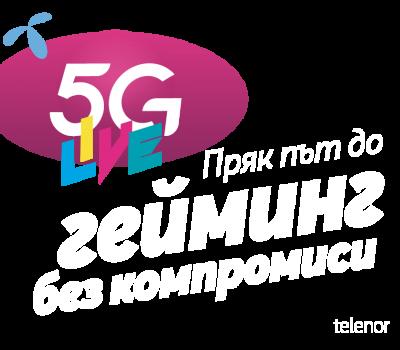 5G_Gaming_800x667